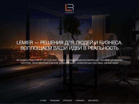 десктопная версия сайта lemier