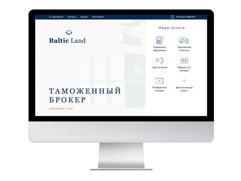 разработка сайта Балтик Лэнд