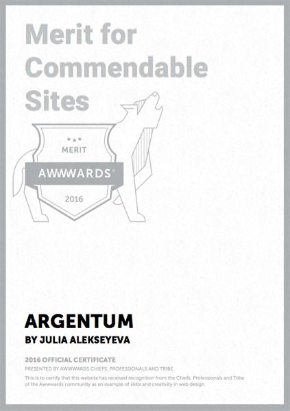 сертификат отличного сайта